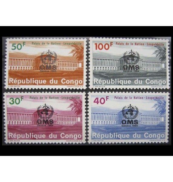 "ДР Конго 1966 г. ""ВОЗ"" (надпечатка)"