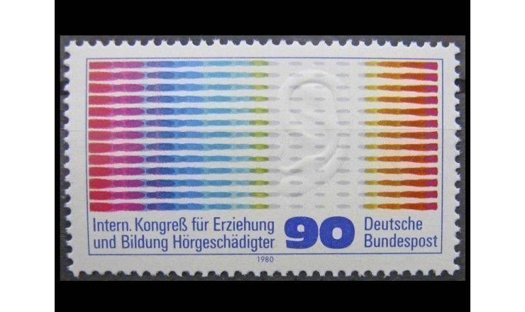 """ФРГ 1980 г. """"Международный конгресс по образованию глухих"""""""