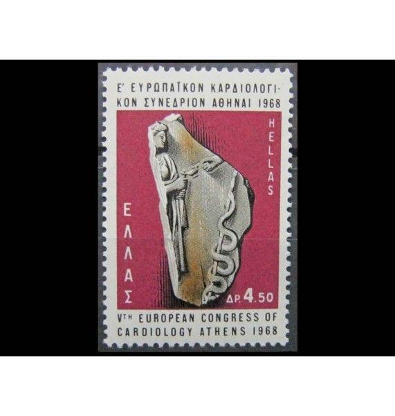 """Греция 1968 г. """"5-й Европейский конгресс кардиологов"""""""