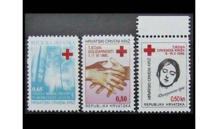 """Хорватия 1995 г. """"Красный крест"""""""