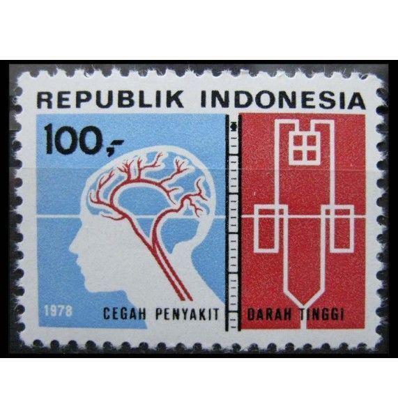 """Индонезия 1978 г. """"Всемирный день здоровья"""""""