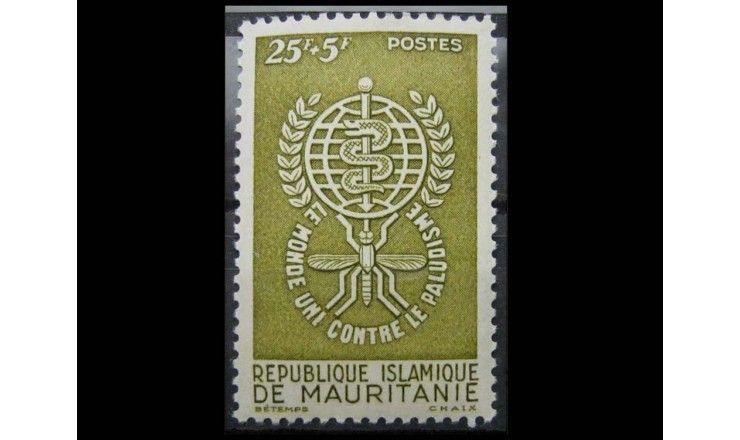 "Мавритания 1962 г. ""Борьба с малярией"""