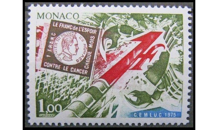 """Монако 1975 г. """"Борьба с раком"""""""