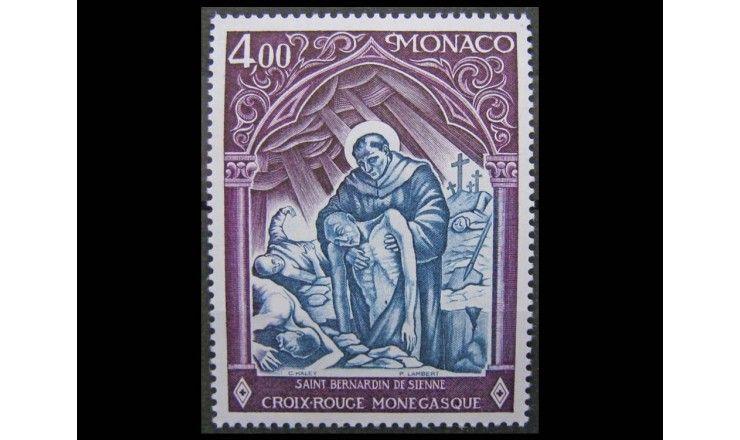 """Монако 1975 г. """"Красный Крест"""""""