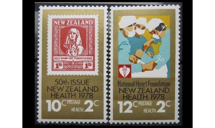 """Новая Зеландия 1978 г. """"Здоровье"""""""