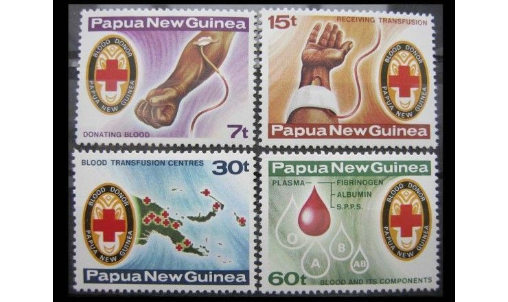 """Папуа-Новая Гвинея 1980 г. """"Банк крови Красного Креста"""""""
