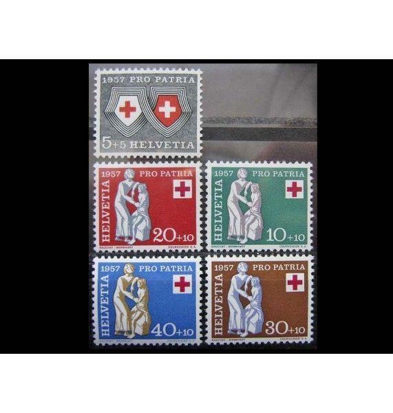 """Швейцария 1957 г. """"Красный Крест"""""""