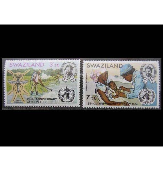 """Свазиленд 1973 г. """"Всемирная организация здравоохранения"""""""