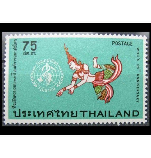 "Таиланд 1973 г. ""25-летие ВОЗ"""