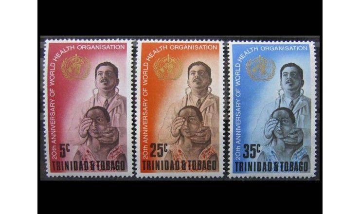 """Тринидад и Тобаго 1968 г. """"20-летие ВОЗ"""""""