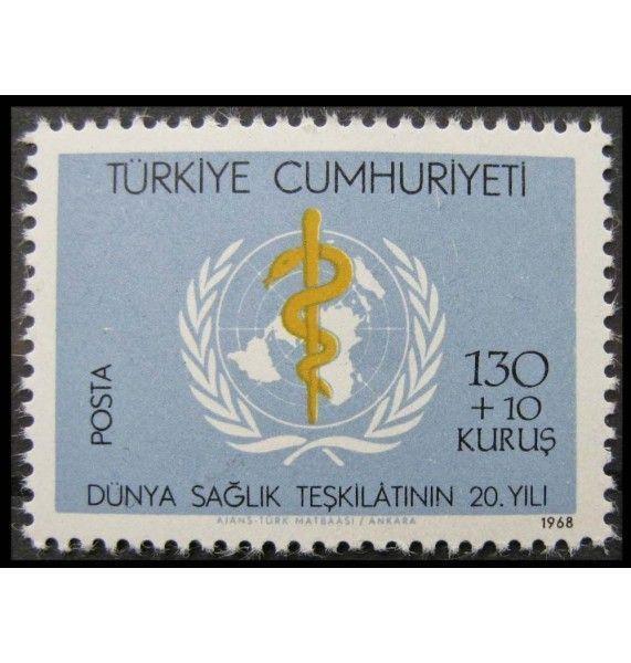 """Турция 1968 г. """"20 лет Всемирной организации здравоохранения"""""""