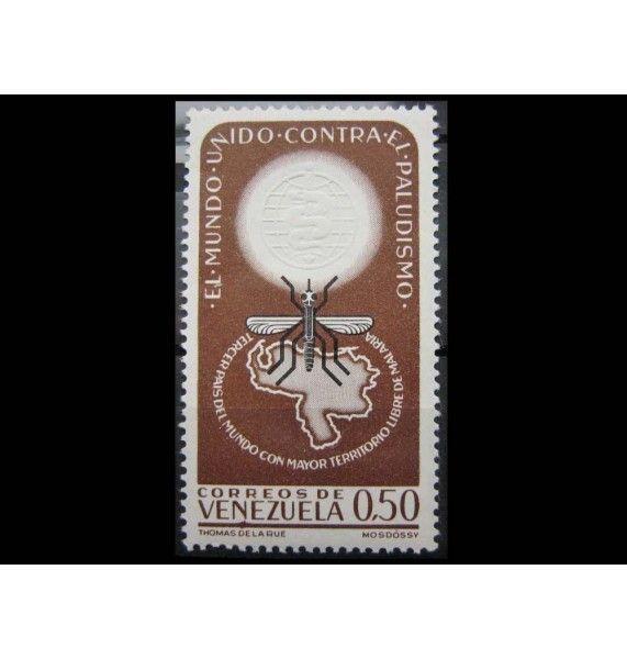"""Венесуэла 1962 г. """"Борьба с малярией"""""""