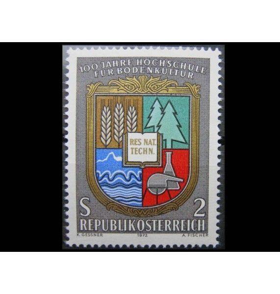 """Австрия 1972 г. """"Университет сельского хозяйства в Вене"""""""