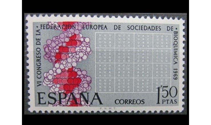 """Испания 1969 г. """"Конгресс ФЕБС в Мадриде"""""""