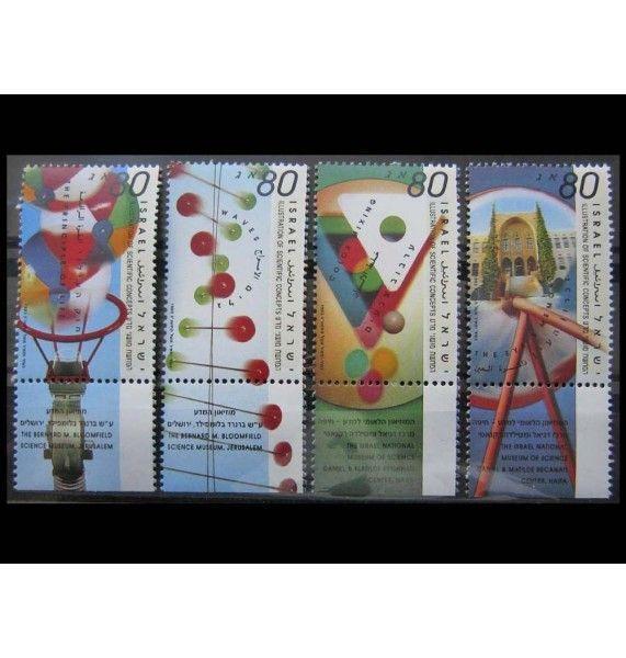 "Израиль 1993 г. ""Музей науки Блумфилда"""
