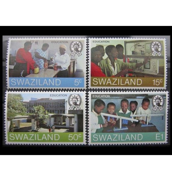 """Свазиленд 1984 г. """"Образование"""""""