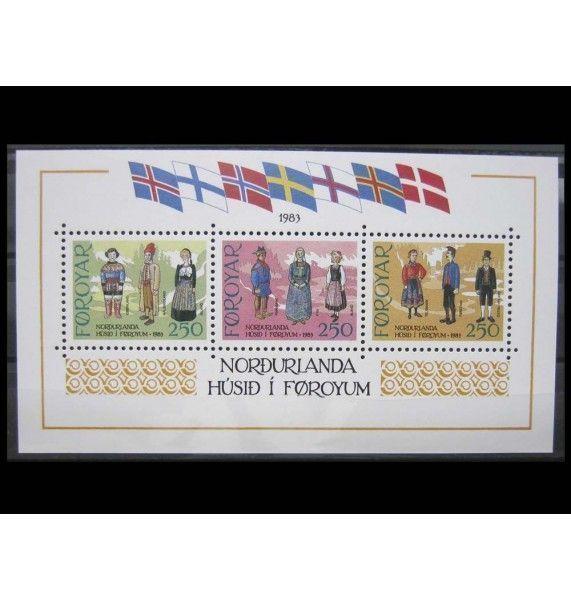 """Фарерские острова 1983 г. """"Национальные костюмы"""""""