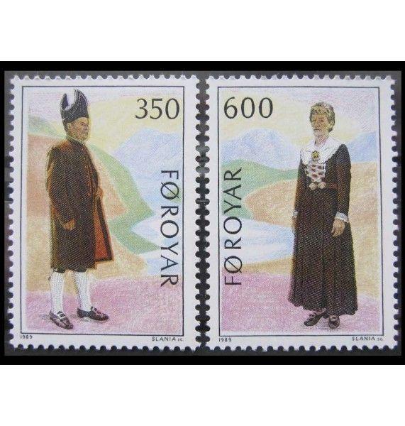 """Фарерские острова 1989 г. """"Национальный костюм"""""""