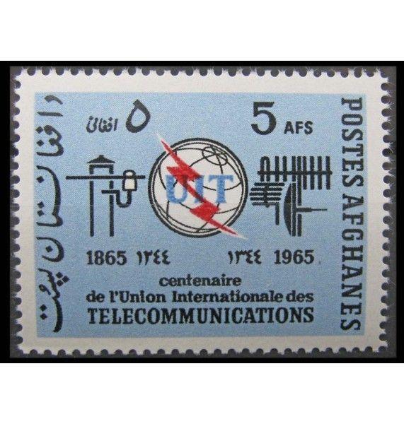 "Афганистан 1965 г. ""100-летие Международного союза электросвязи"""