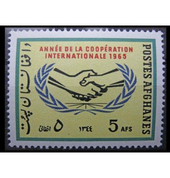 """Афганистан 1965 г. """"Год международного сотрудничества"""""""