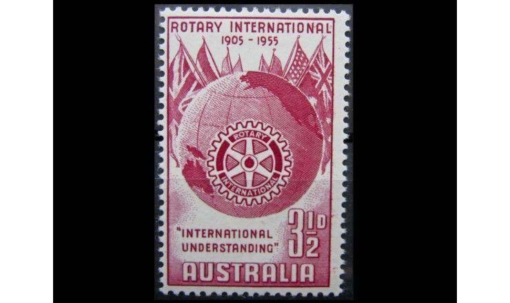 "Австралия 1955 г. ""50-летие Ротари Интернешнл"""