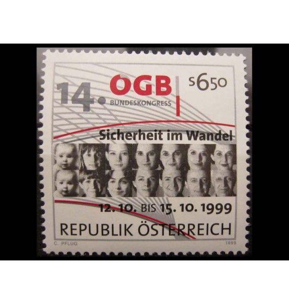 """Австрия 1999 г. """"Конгресс Объединения австрийских профсоюзов"""""""