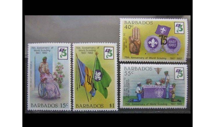 """Барбадос 1982 г. """"75-летие скаутского движения"""""""
