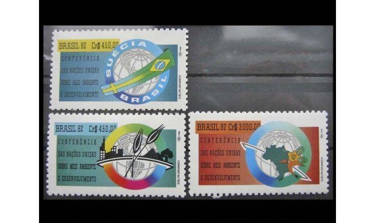 """Бразилия 1992 г. """"Конференция ООН об окружающей среде"""""""