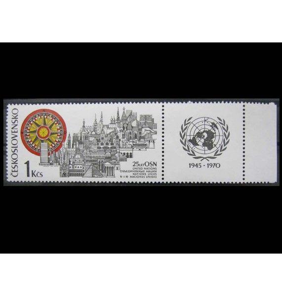 """Чехословакия 1970 г. """"25-летие ООН"""""""