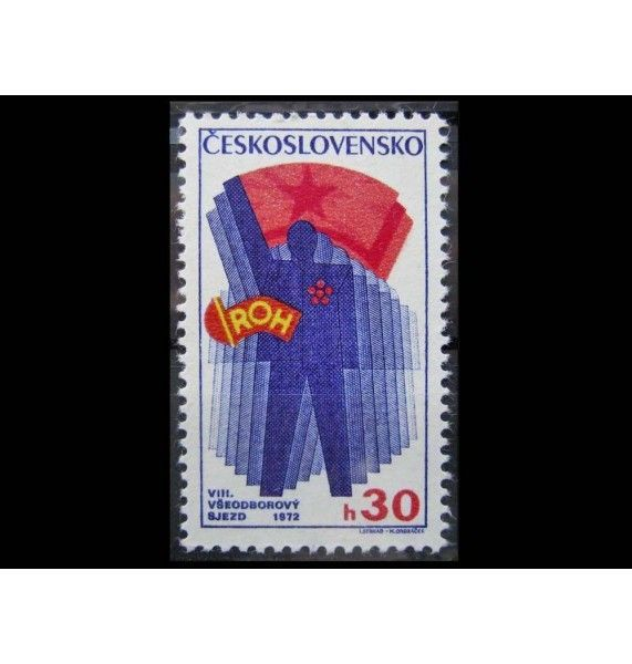 """Чехословакия 1972 г. """"III съезд профсоюзов ЧССР"""""""