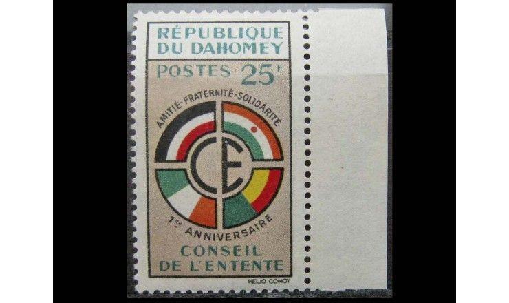 """Дагомея 1960 г. """"1-й Совет Антанты стран Западной Африки"""""""