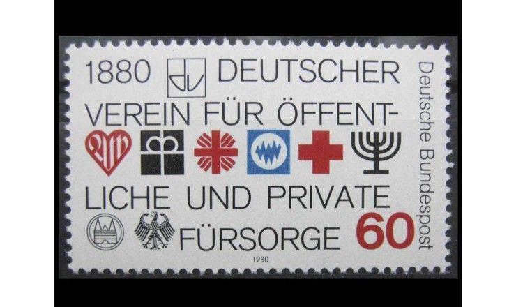 """ФРГ 1980 г. """"Ассоциация социального обеспечения"""""""