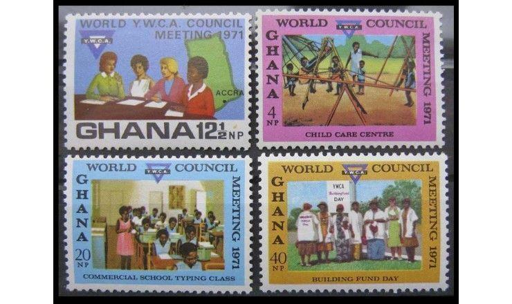 """Гана 1971 г. """"Всемирная конференция YWCA"""""""