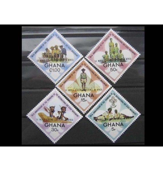 """Гана 1972 г. """"65 лет Международному скаутскому движению"""""""