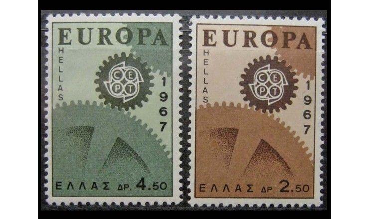 """Греция 1967 г. """"Европа C.E.P.T."""""""