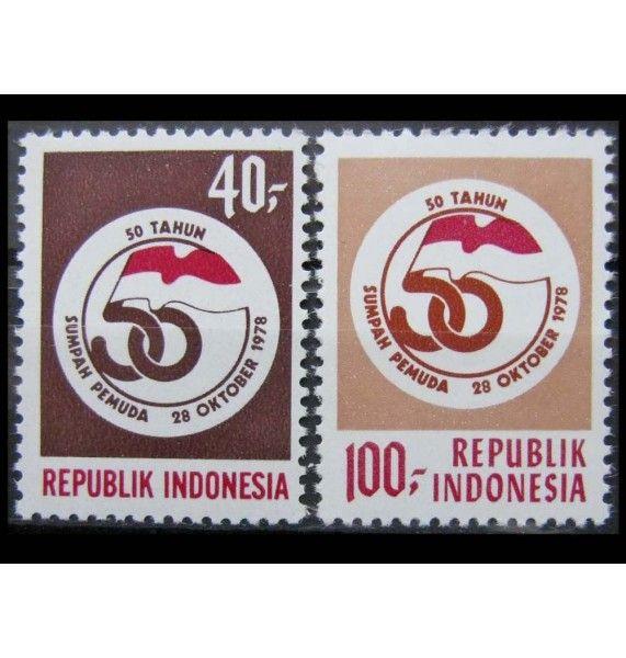 """Индонезия 1978 г. """"50 лет Молодежной лиге"""""""