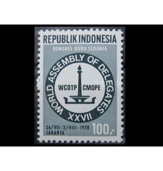 """Индонезия 1978 г. """"Международный конгресс преподавателей"""""""