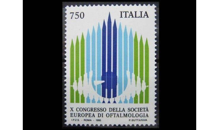 """Италия 1995 г. """"Конгресс Европейского общества офтальмологов"""""""