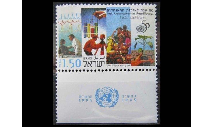 """Израиль 1995 г. """"50-летие ООН"""""""