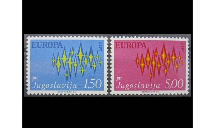 """Югославия 1972 г. """"Европа C.E.P.T."""""""