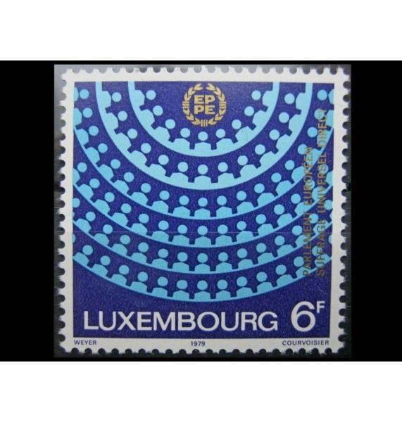 """Люксембург 1979 г. """"Европарламент"""""""