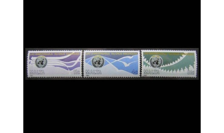 "Мальта 1985 г. ""40 лет ООН"""