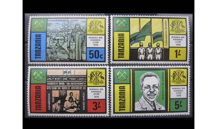 "Танзания 1978 г. ""Ассоция партий ТАНУ и Афро-Ширази"""