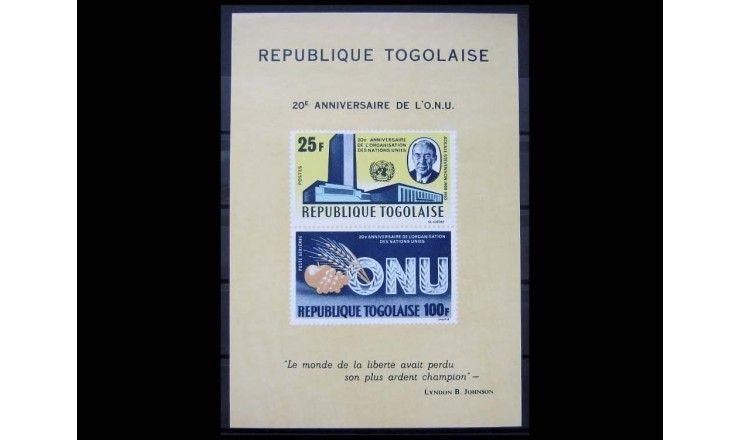 """Того 1965 г. """"20-летие ООН"""""""