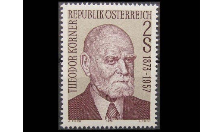 """Австрия 1973 г. """"Теодор Кёрнер"""""""