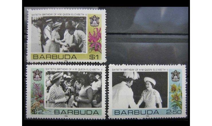 """Барбуда 1986 г. """"60-летие Королевы Елизаветы II"""""""