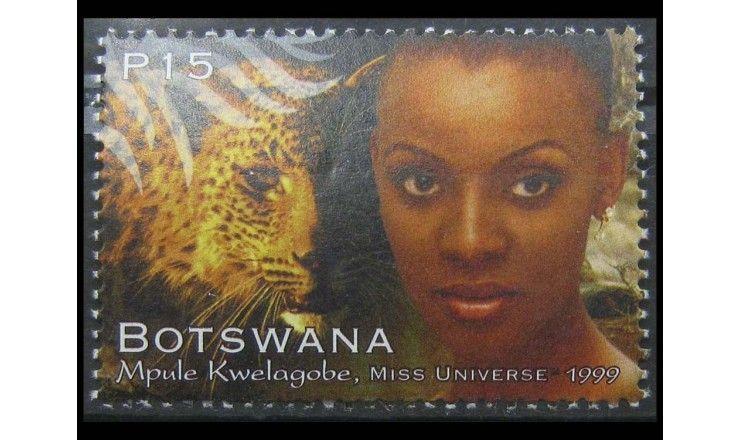 """Ботсвана 1999 г. """"Мпуле Квелагобе на Мисс Вселенная Ботсвана"""""""