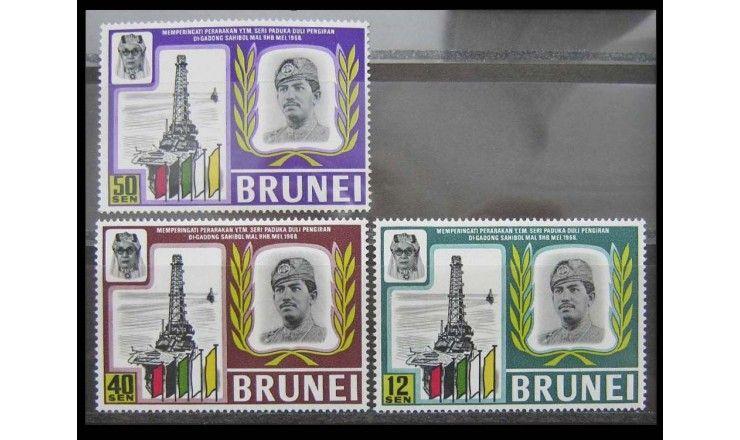"""Бруней 1969 г. """"Султан Хассанал Болкиах"""""""