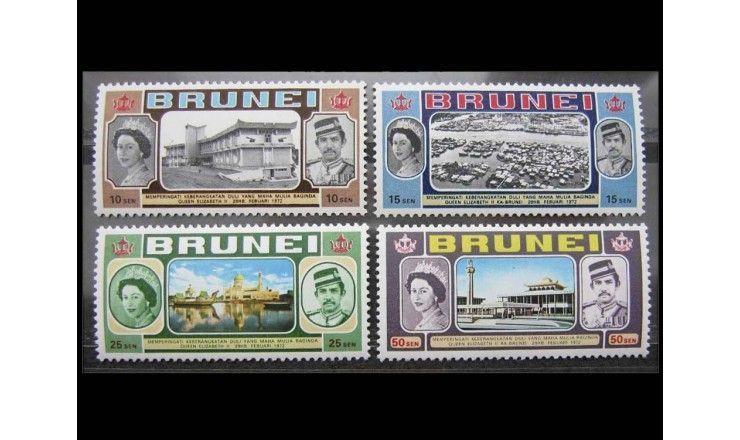 """Бруней 1972 г. """"Визит Королевы Елизаветы II в Бруней"""""""