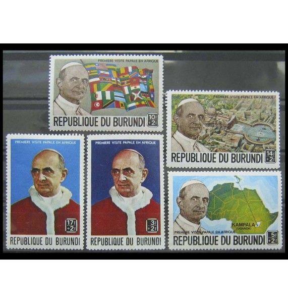 """Бурунди 1969 г. """"Визит Папы Павла VI в Африку"""""""
